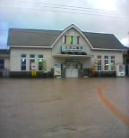 JR大沼公園駅